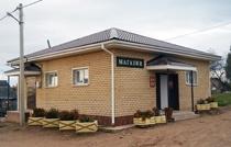 строить магазин город Ишимбай